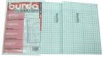 Нетканный материал д/пэчворка, подгонки выкройки 140см*110см (2шт) клетка/клетка
