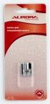 Лапка для шв.маш. (в блистере) для пришивания канта, au-145