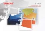 Step - структурированная ткань для имитации застила вышивки