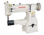 Рукавная швейная машина GOLDEN WHEEL CS-8B