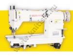 Промышленная швейная машина цепного стежка GOLDEN WHEEL CS-5911DY
