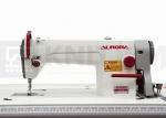 Прямострочная промышленная швейная машина Aurora A-8700EH(8700H)