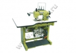 Промышленная швейная машина ручного стежка 781-T Aurora