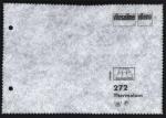 Наполнитель для пэчворка и квилтинга, белый №272 114см*15м