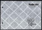Наполнитель для пэчворка и квилтинга x50 90см х 15м.