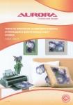 Фототкань на бумажной основе для пэчворка