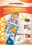 Фототкань на бумажной основе для пэчворка, аппликаций и декоративных работ