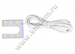 Светильник-подкова для швейной машины HM-02D LED